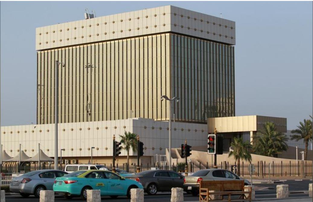 مبنى مصرف قطر المركزي في الدوحة