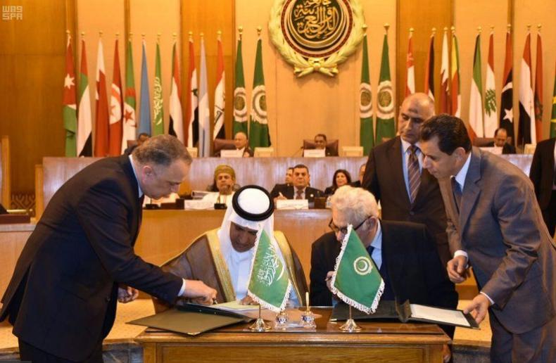 السعودية توقع على اتفاقية التعاون الجمركي العربي