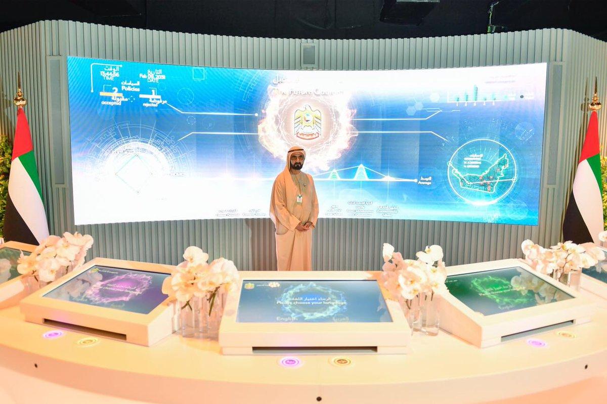 محمد بن راشد يفتتح منصة ابتكار الحكومات الخلاقة