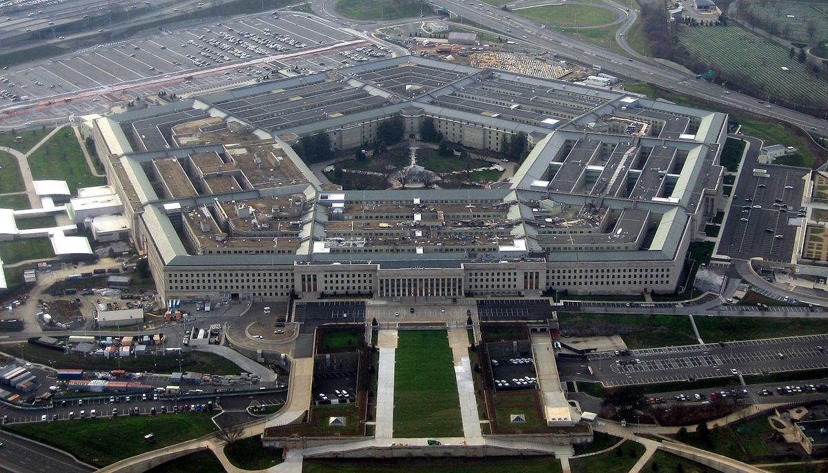 وزارة الدفاع الأميركية (البنتاجون)