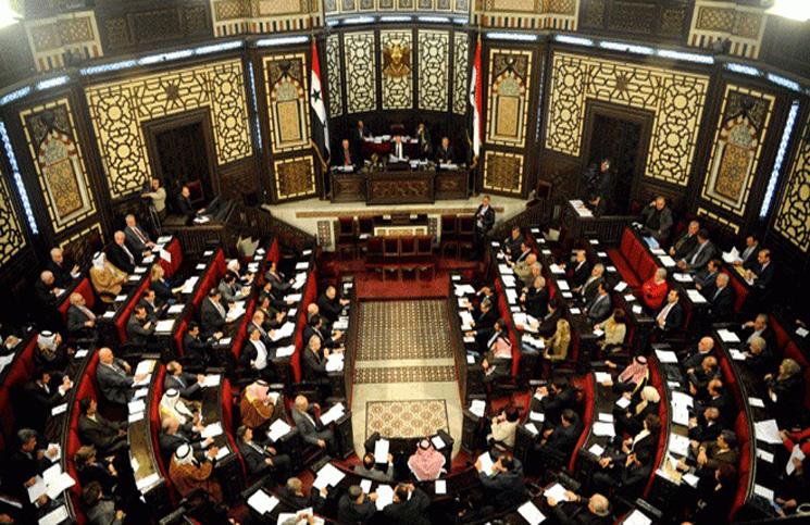 البرلمان السوري