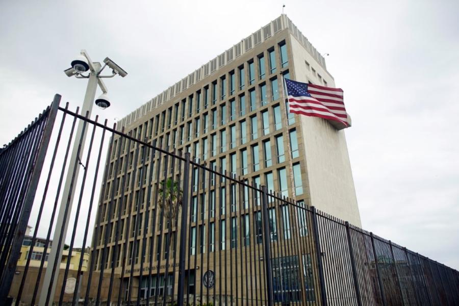 مقر السفارة الأميركية في صنعاء