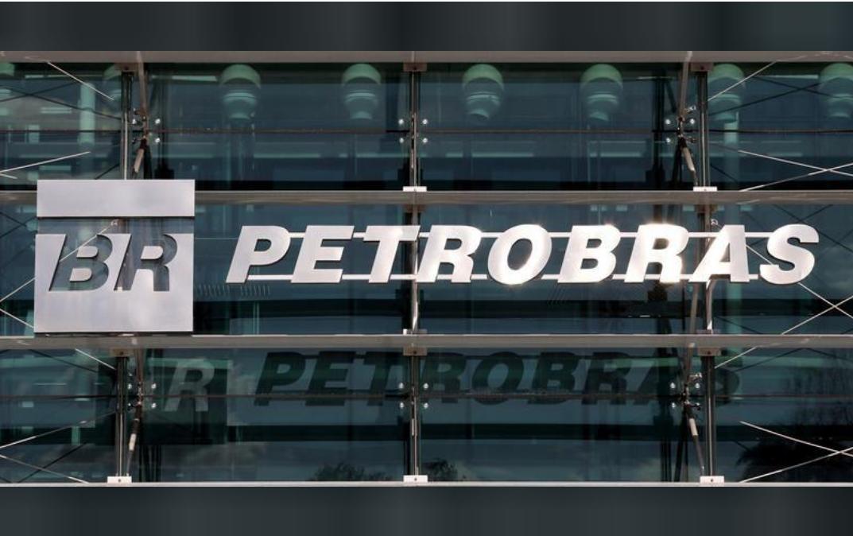 شعار شركة بتروبراس الوطنية البرازيلية.