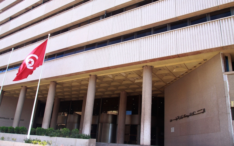 البنك تونس المركزي