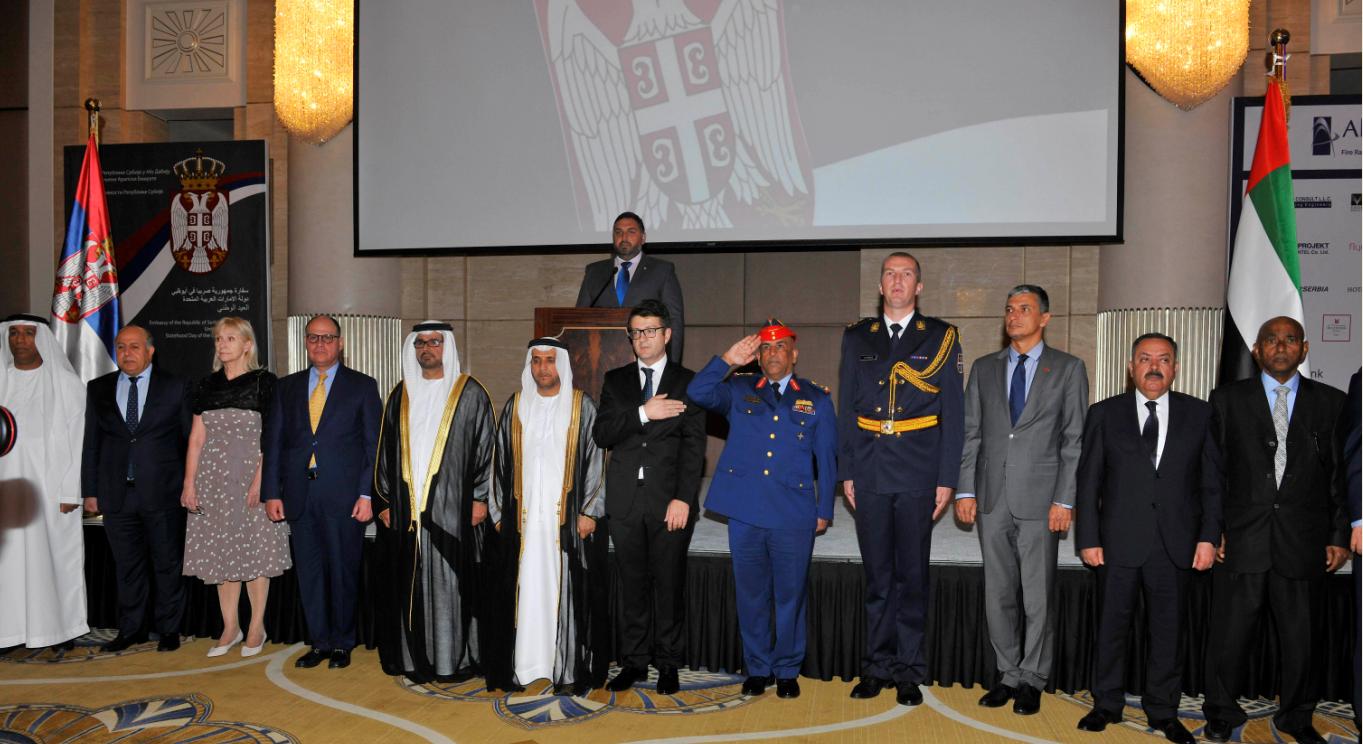 مساعد وزير الخارجية والتعاون الدولي لشؤون المنظمات الدولية يحضر حفل استقبال سفارة صربيا