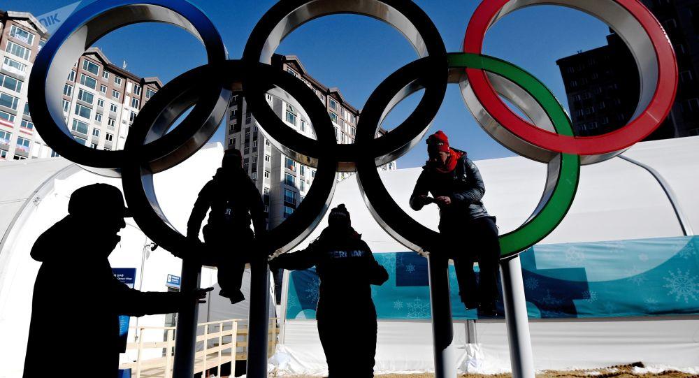 اولمبياد بيوتغشانج
