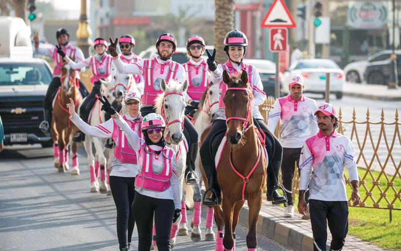 مسيرة القافلة الوردية