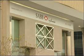 بنك ساب السعودي