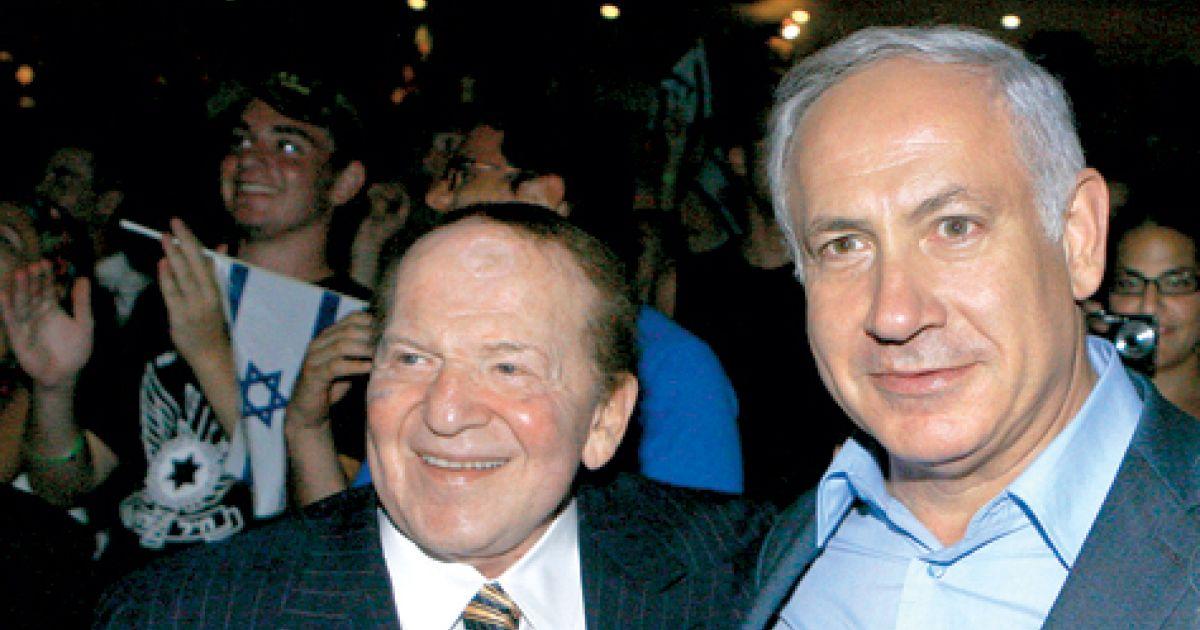 الملياردير اليهودي الأمريكي شيلدون أديلسون برفقة نتانياهو