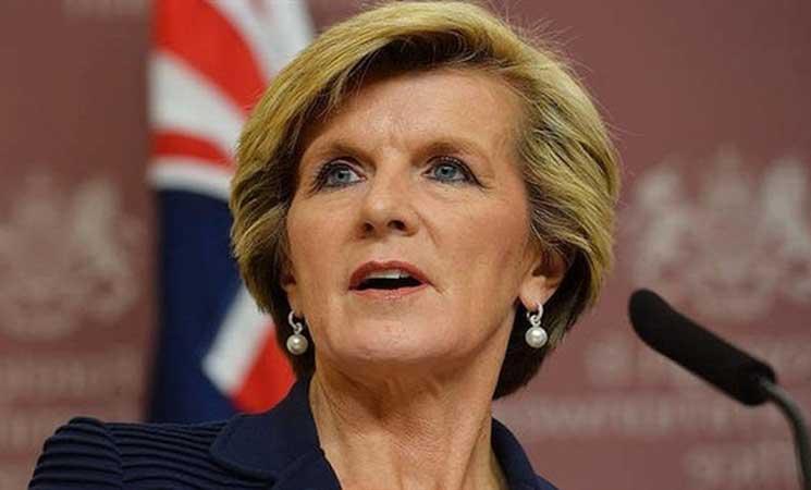 وزيرة خارجية أستراليا جولي بيشوب