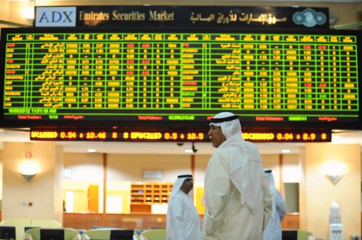 سوق أبو أبوظبي للأوراق المالية