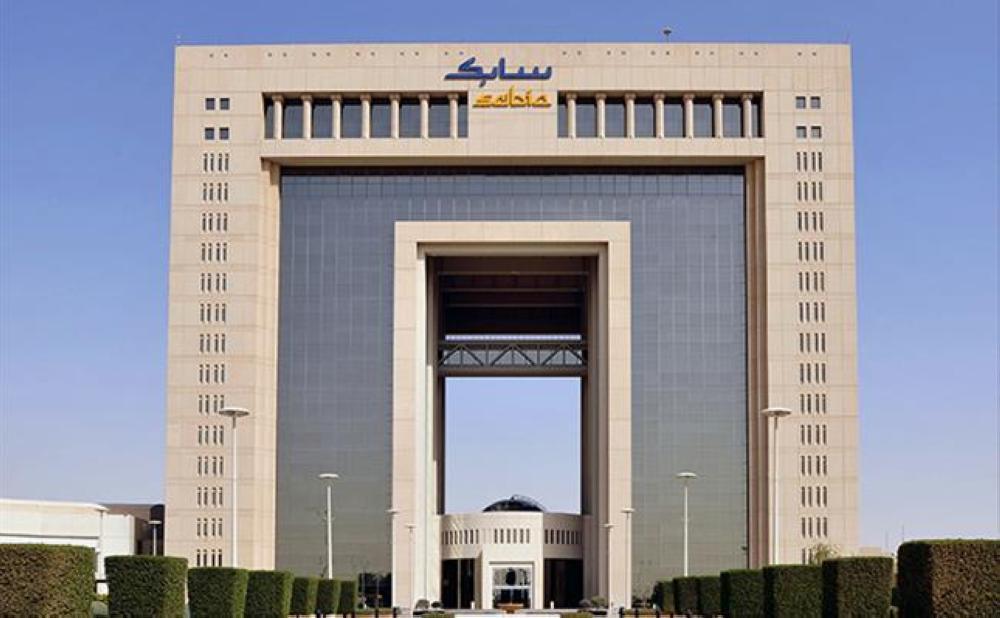 مقر الشركة السعودية للصناعات الأساسية (سابك) في الرياض