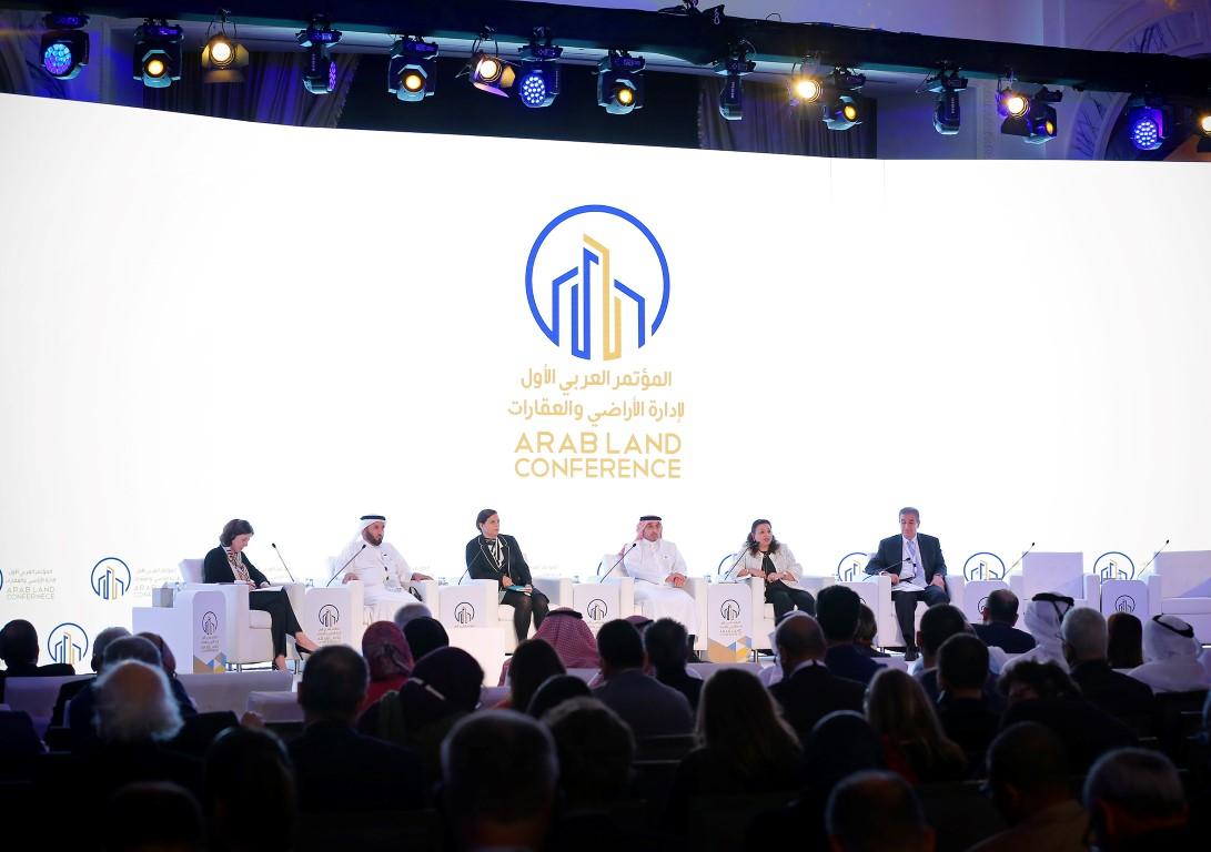 المؤتمر العربي الأول لإدارة الأراضي والعقارات