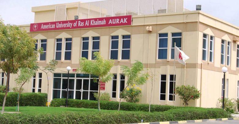 الجامعة الأمريكية في رأس الخيمة
