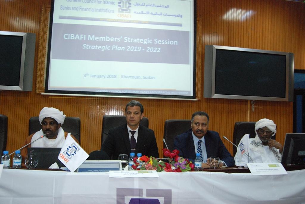 المجلس العام للبنوك والمؤسسات المالية الإسلامية