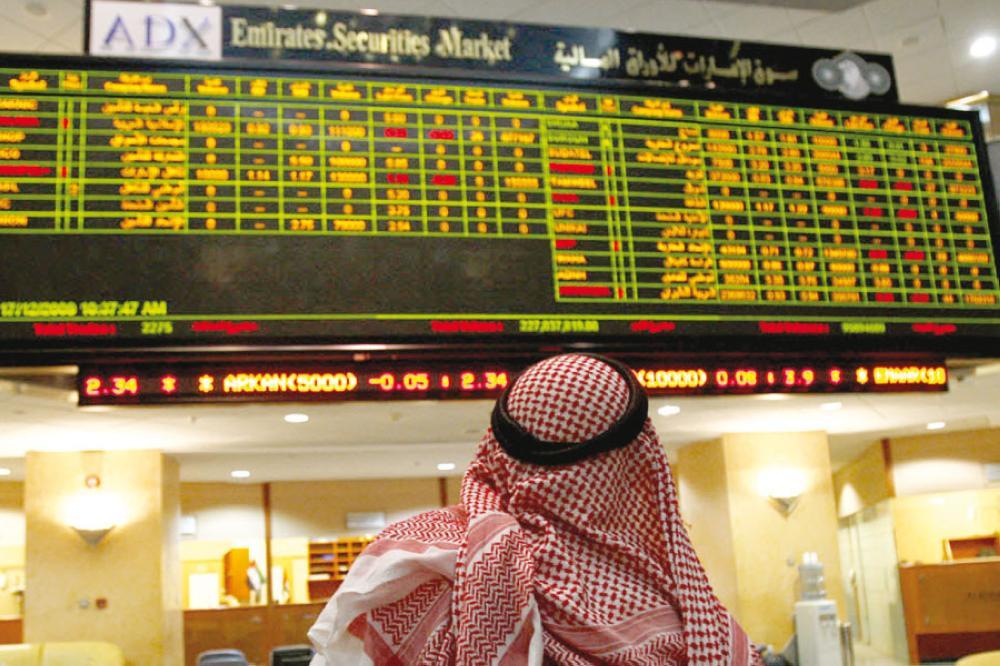 سوق الإمارات للأوراق المالية