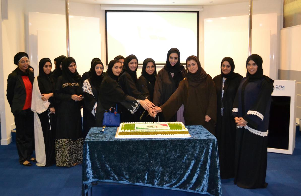سوق أبوظبي للأوراق المالية يحتفل بيوم المرأة العالمي