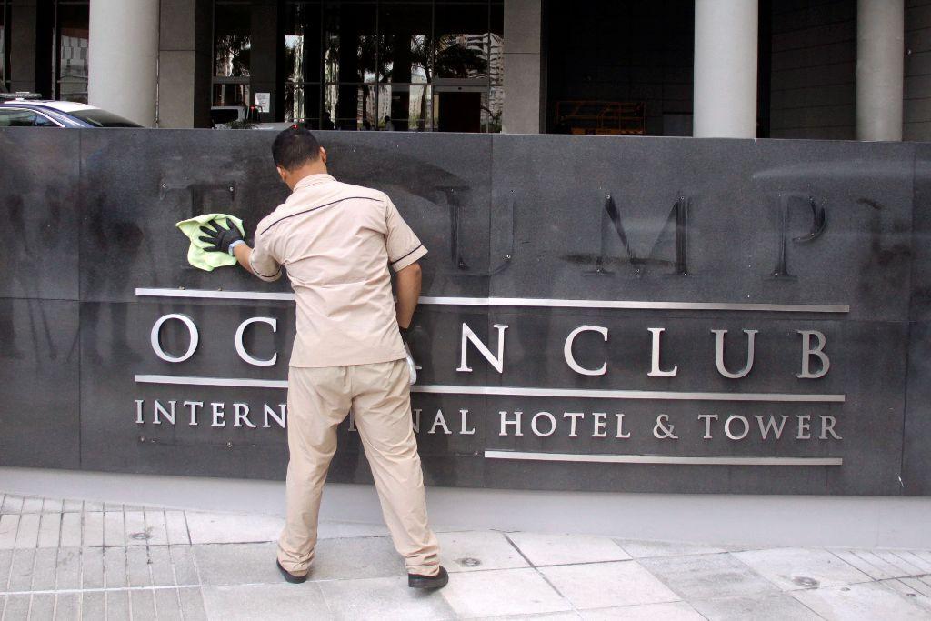 ازالة اسم ترامب على  فندق في بنما