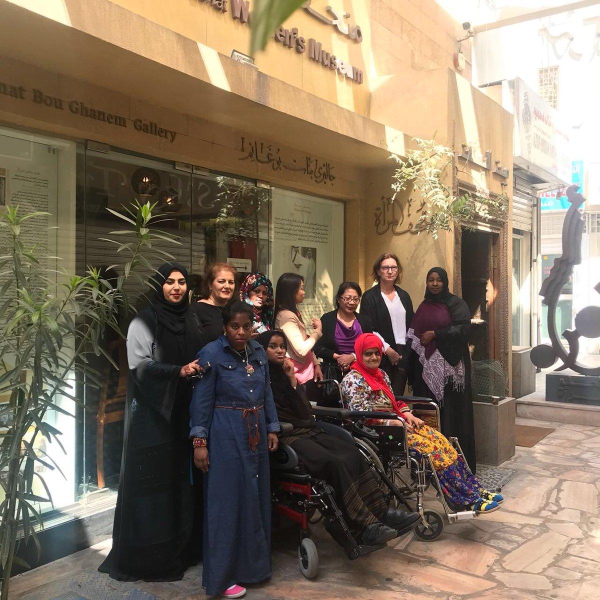 متحف المرأة في دبي