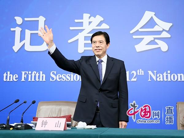 وزير التجارة الصيني تشونغ شان