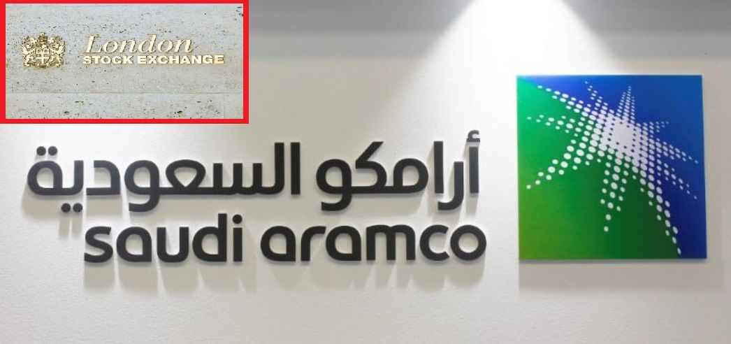شعار أرامكو وفي الإطار شعار بورصة لندن