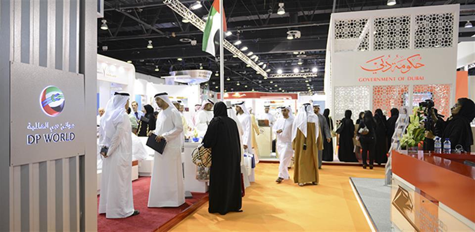 معرض الإمارات للوظائف