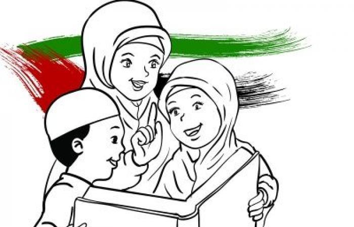 يوم الطفل الإماراتي