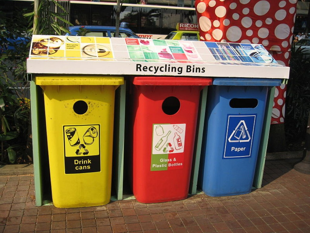 صناديق النفايات