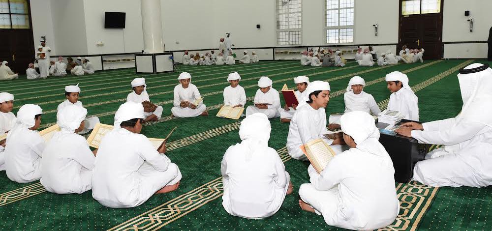 تحفيظ القرأن الكريم فى الإمارات