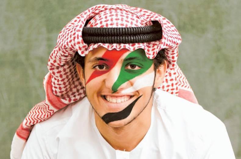 الإماراتيون يحتفلون بيوم السعادة