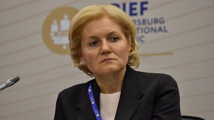 نائب رئيس الوزراء الروسي أولجا جولوديتس