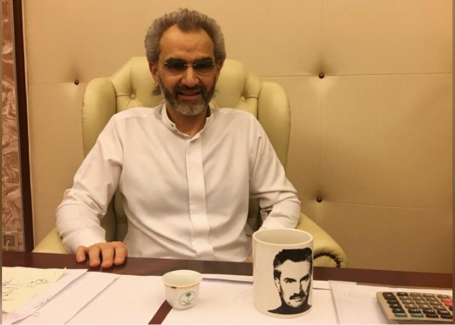 الأمير الوليد بن طلال رئيس مجلس إدارة شركة المملكة القابضة السعودية في الرياض