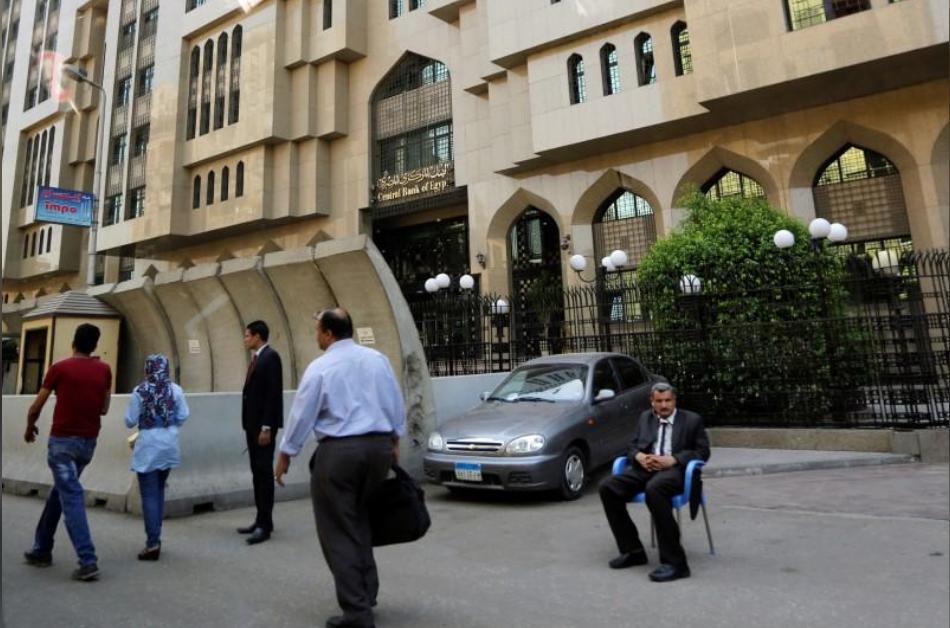 مارة أمام مقر البنك المركزي المصري في القاهرة