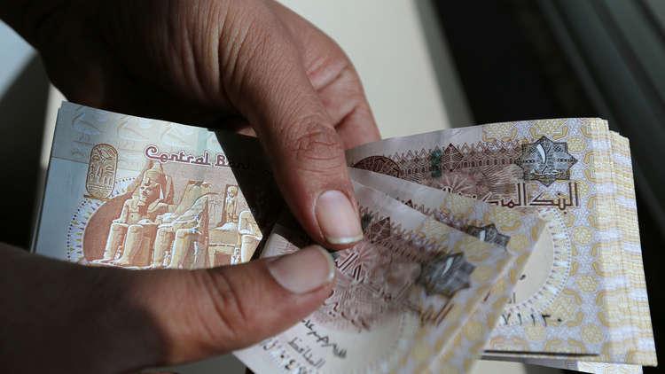 جنيهات مصرية
