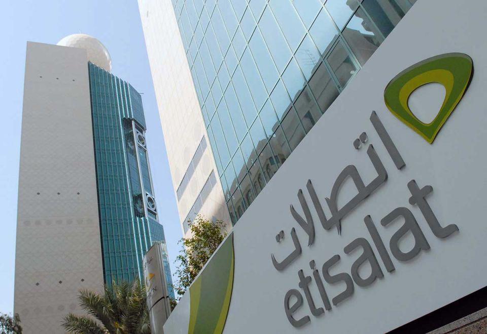 اتصالات الإمارات