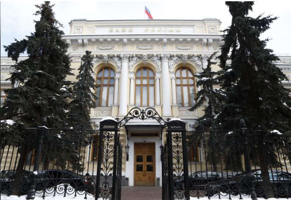 المقر الرئيسي للبنك المركزي الروسي في موسكو