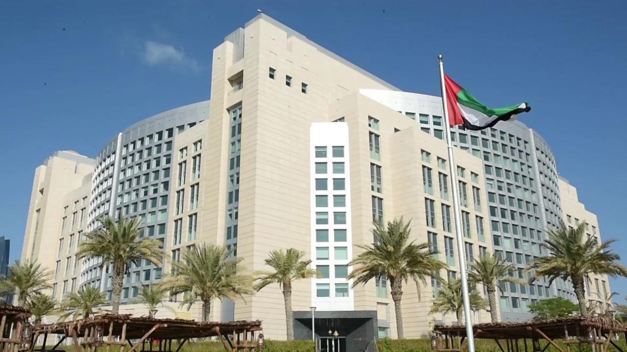 وزارة الخارجية والتعاون الدولي بأبوظبي