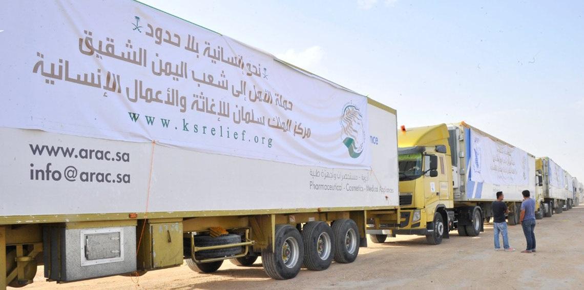 مساعدات السعودية لليمن