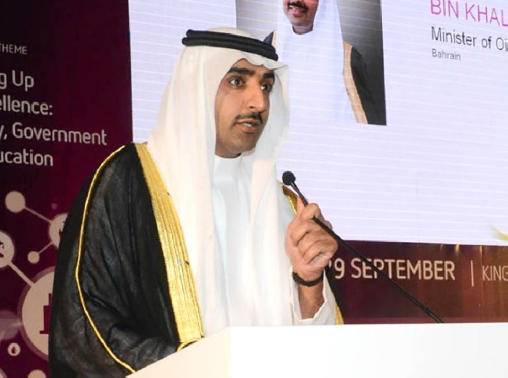 الشيخ محمد بن خليفة آل خليفة وزير النفط البحريني