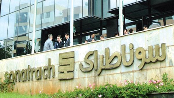 شركة سوناطراك الجزائرية