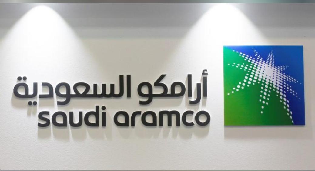 شعار شركة أرامكو السعودية النفطية