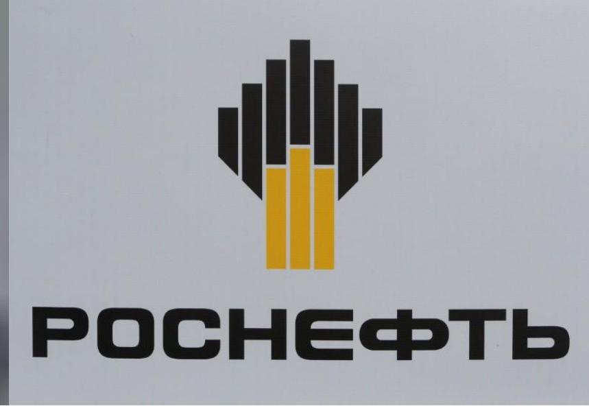 شعار شركة روسنفت المنتجة للطاقة
