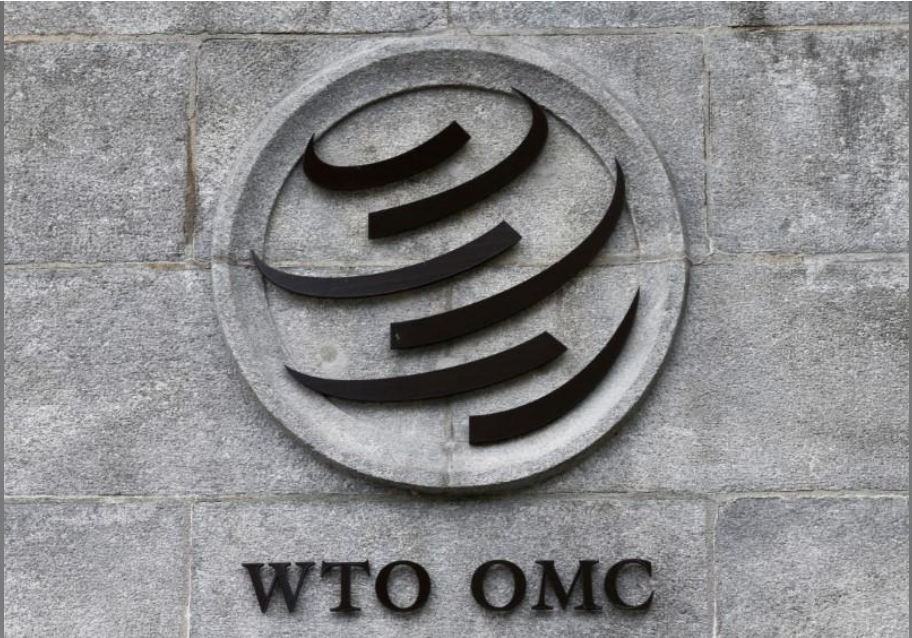 شعار منظمة التجارة العالمية على مقرها في جنيف