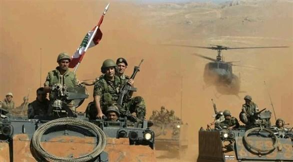 لجيش اللبناني