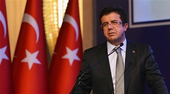 وزير الاقتصاد التركي نهاد زيبكجي