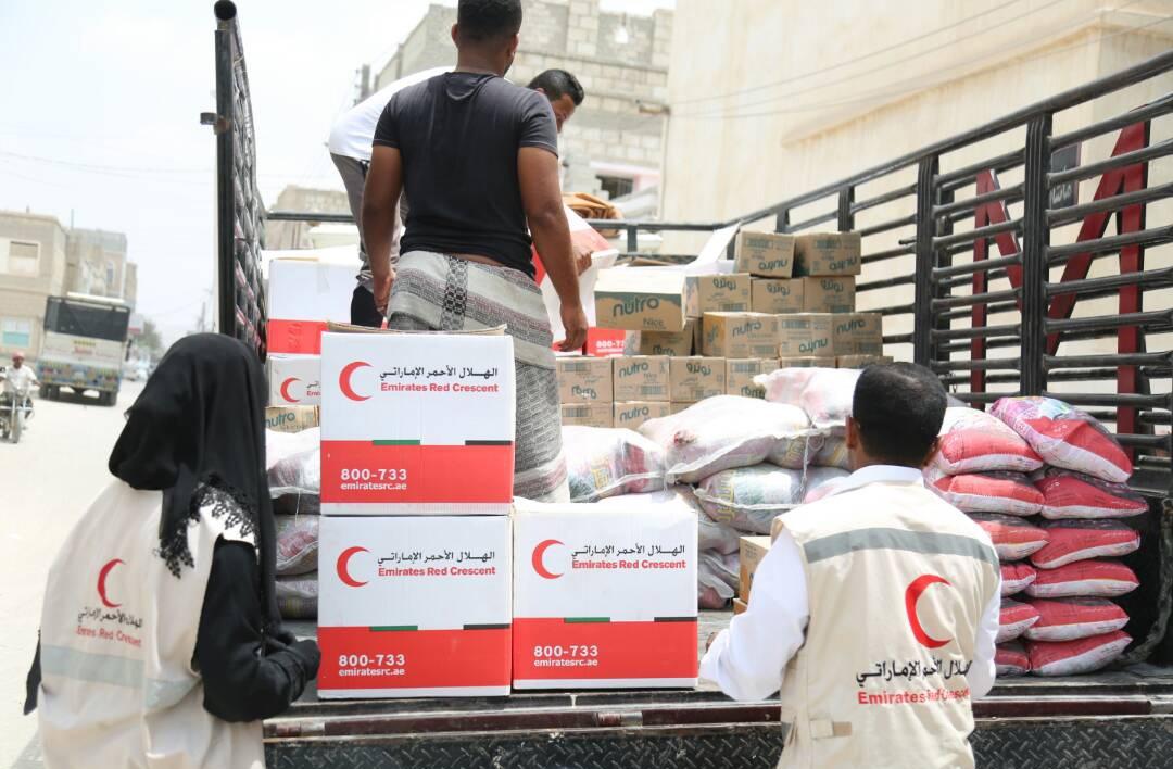 هيئة الهلال الأحمر الإماراتي