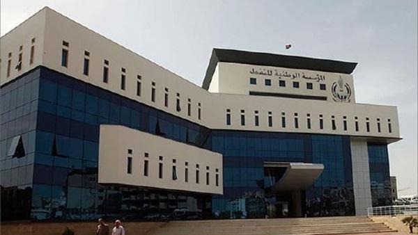 المؤسسة الليبية للنفط