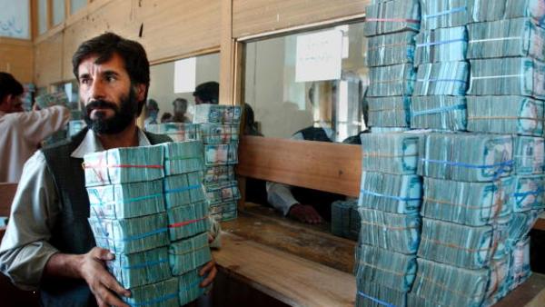 صورة من داخل البنك المركزي الأفغاني