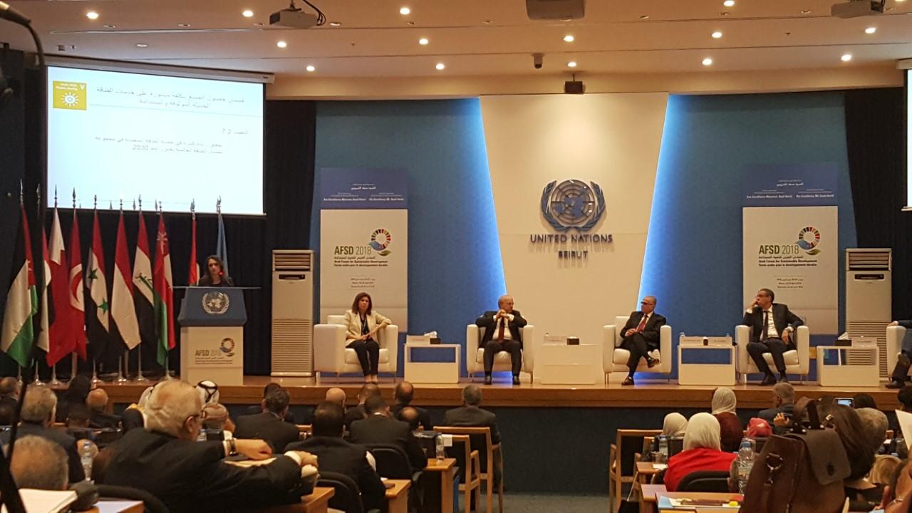 فعاليات المنتدى العربي للتنمية المستدامة لعام 2018
