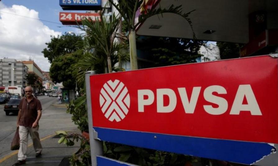 شعار شركة بي.دي.في.إس.ايه في محطة للوقود في كراكاس